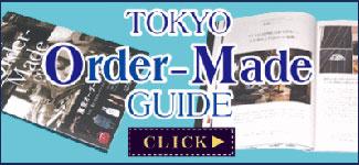 「東京オーダーメイドガイド」の雑誌に「テーラー渡辺」が掲載されました!!